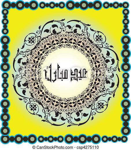 illustration of Islamic Art design - csp4275110