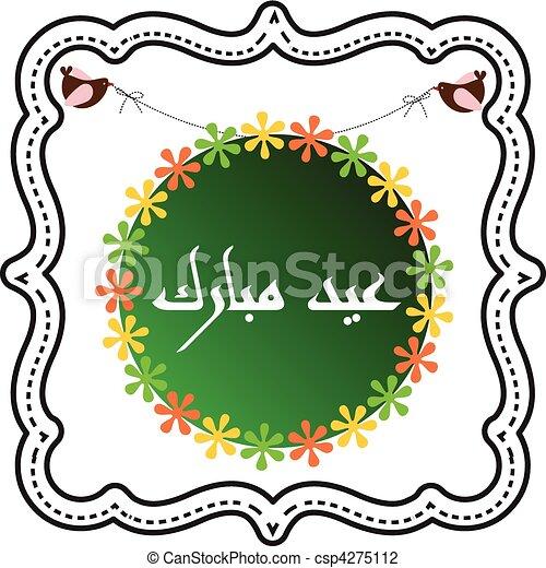 illustration of Islamic Art - csp4275112