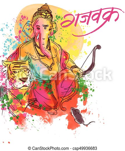illustration of Lord Ganpati background for Ganesh Chaturthi with message in Hindi Ganapati - csp49936683
