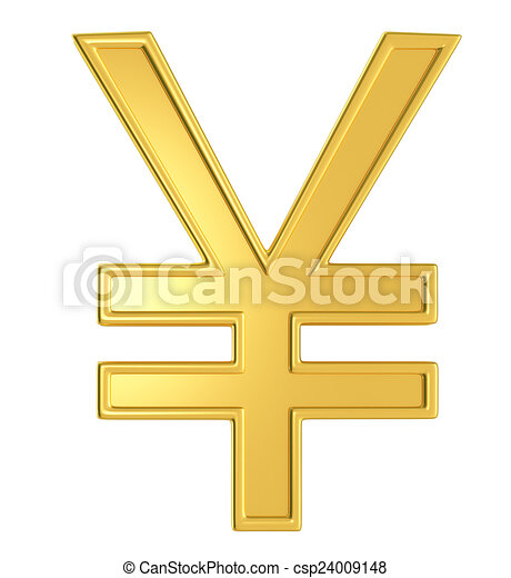 Illustration Of Yen Currency 3d Illustration Of Yen Symbol In