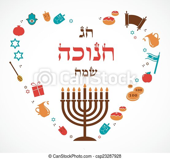 Illustrations of famous symbols for the jewish holiday hanukkah vector illustrations of famous symbols for the jewish holiday hanukkah m4hsunfo