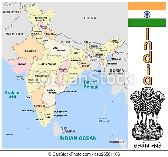India administrative divisions Administrative divisions map