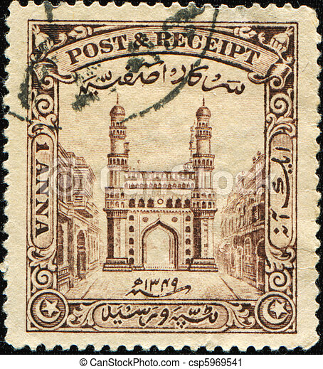 INDIA - CIRCA 1934: A stamp printed in Hyderabad shows Charminar, the literal translation - The Mosque of Four Minarets or Four Towers, Andhra Pradesh, circa 1934 - csp5969541