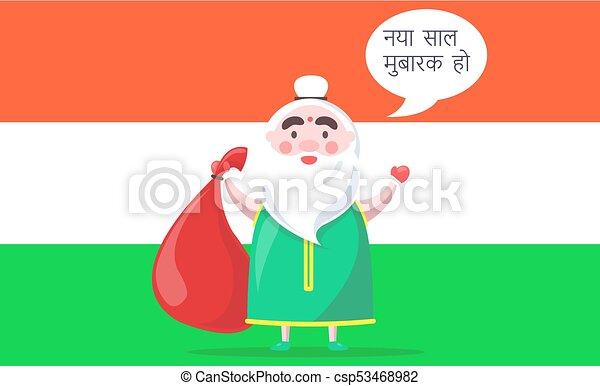 Happy New Year Of Hindu 87
