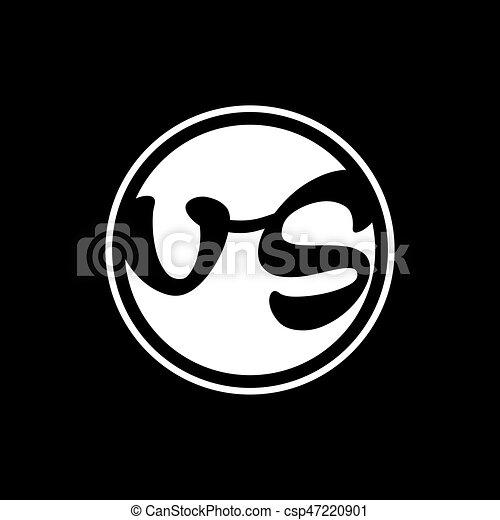 Initiale Lettre Logo Cercle Anneau Zs