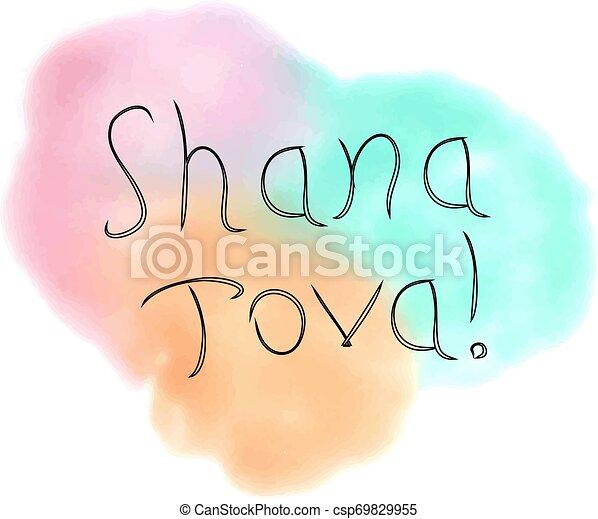 La inscripción Shana Tova Hebrew. Rosh a shana. Doodle. En la mancha de acuarela. Dibujo a mano. Lettering. Ilustración de vectores en el fondo aislado. - csp69829955