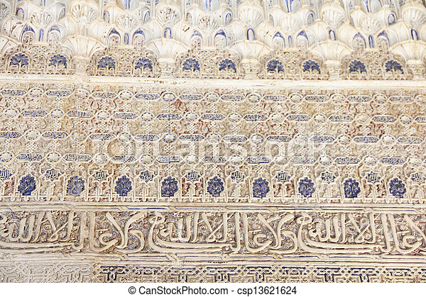 intérieur, grenade, palais, alhambra, espagne - csp13621624