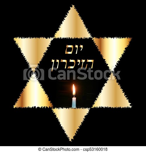 International Holocaust Remembrance Day on 27 January. The Golden Jewish Star. Burning candle. Gold inscription in Hebrew Yom Azikaron in translation Day of Memory. Vector illustration - csp53160018