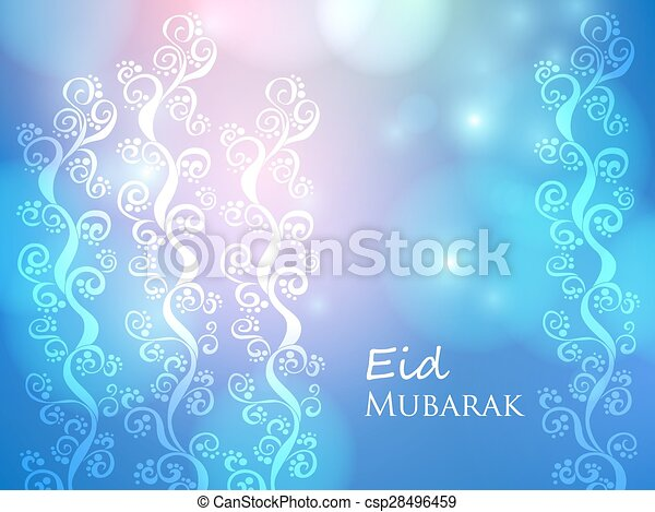 Invitation card for muslim festival eid mubarak Vector card