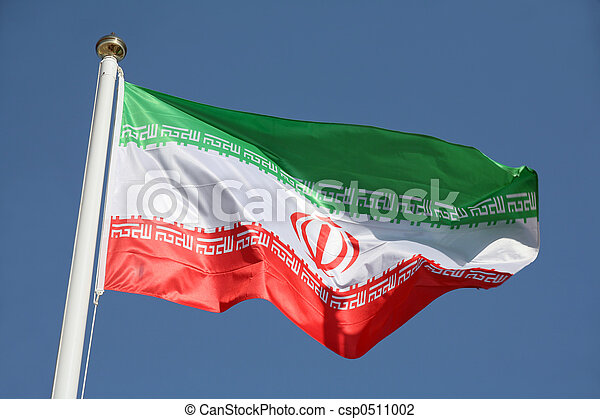 Iran\\\'s flag - csp0511002