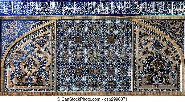 isfahan., iran, pavimentato, fondo, mosque. - csp2996071