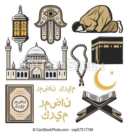 Islam Icon With Religion And Culture Symbols Islam Icon Of Muslim