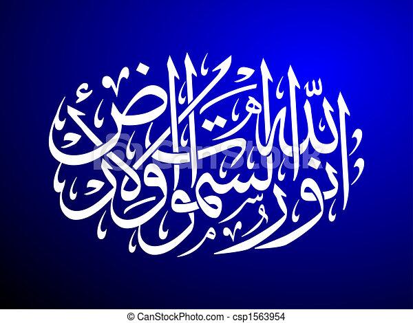 Islamic calligraphy background - csp1563954