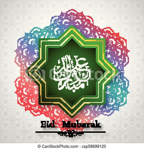 Vector illustration of islamic greeting card eid mubarak banner islamic greeting card eid mubarak banner background with arabic calligraphy csp58699120 m4hsunfo