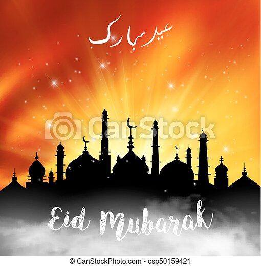 Islamic greeting eid mubarak card for muslim holidays vector islamic greeting eid mubarak card for muslim holidays vector illustration m4hsunfo