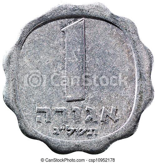 Israel 1 Agorah Coin - csp10952178