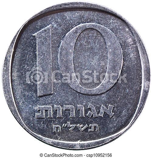 Israel 10 Agorah Coin, 25th Anniversary Bank of Israel - csp10952156
