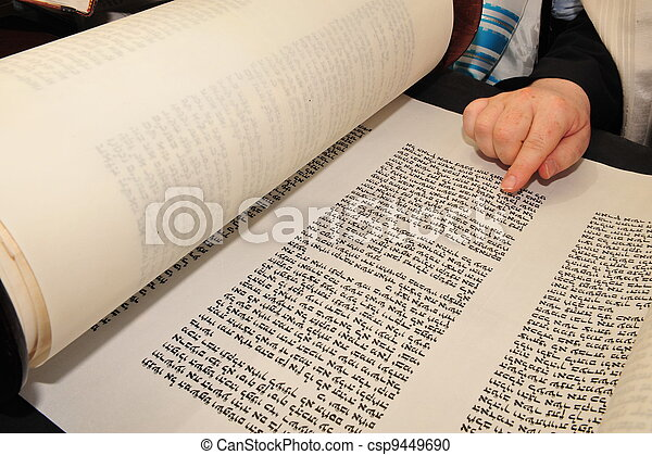 israel, impida mitzvah - csp9449690