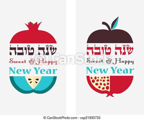 Jahr, jüdisch, früchte, gruß, traditionelle , hebräisch, neu , karte ...