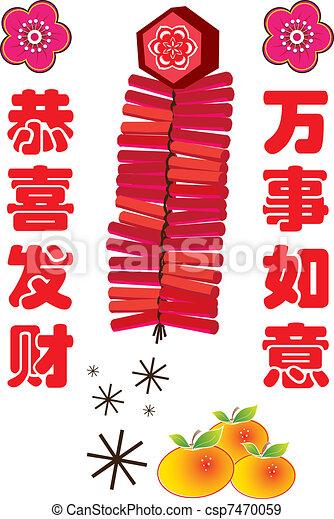 Chinesisches neues Jahr - csp7470059