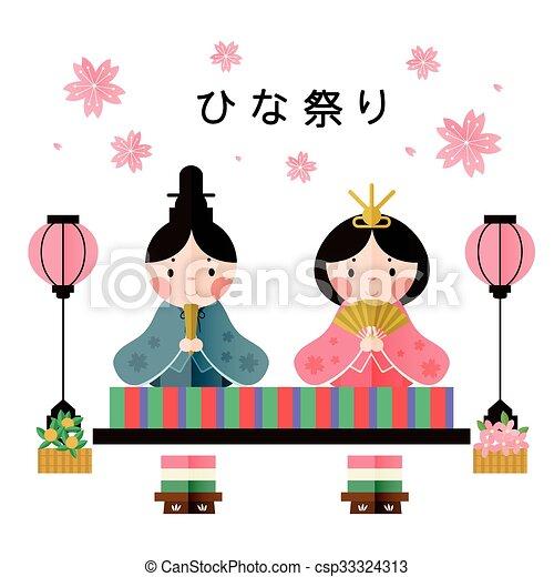 lovely japanese doll festival design doll festival in vector rh canstockphoto com japanese victory dance japanese vector designs