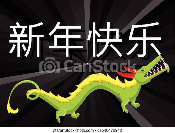 Line Drawing Vector Graphics : Japanese dragon vector graphic illustration eps search clip