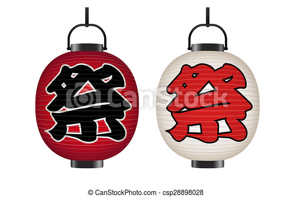 Japanese Lantern Isolated On White Background Clip Art