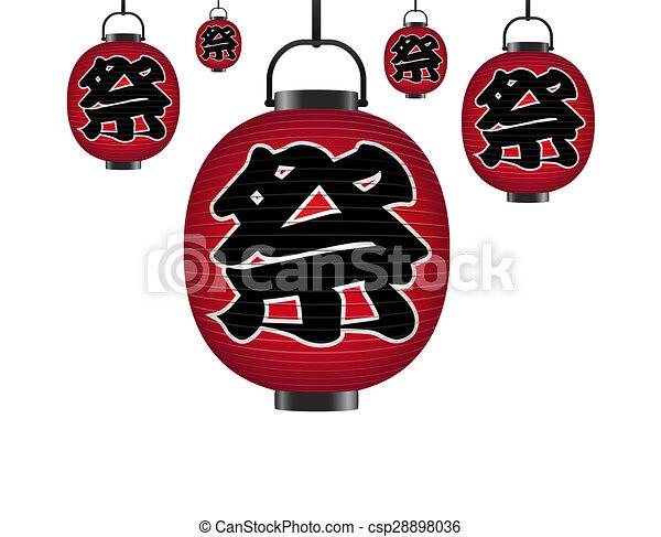 Japanese Lantern Isolated On White Background Drawings