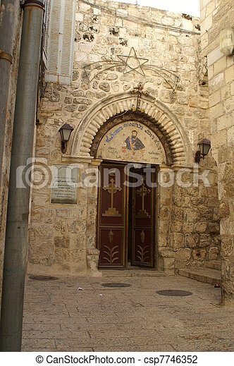 Jerusalem church - csp7746352