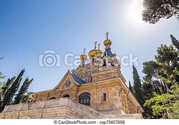 Jerusalem old town - csp75607656