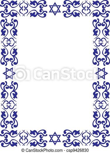 Jewish floral border  - csp9426830