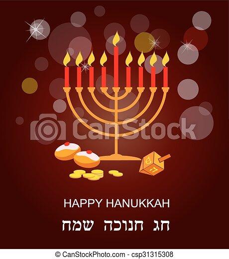 jewish holiday Hanukkah with menorah - csp31315308