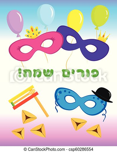 Jewish holiday of purim masks with traditional hamantash cookies jewish holiday of purim csp60286554 m4hsunfo