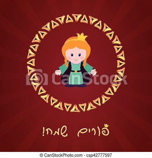 Jewish holiday of purim greeting card with esther and with hebrew jewish holiday of purim greeting card with esther and with hebrew text happy purim vector illustration of fun characters in cartoon style on dark red m4hsunfo