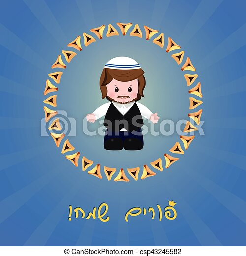 Jewish holiday of purim greeting card with mordecai and with hebrew jewish holiday of purim greeting card with mordecai and with hebrew text happy purim vector illustration of fun characters in cartoon style on blue m4hsunfo