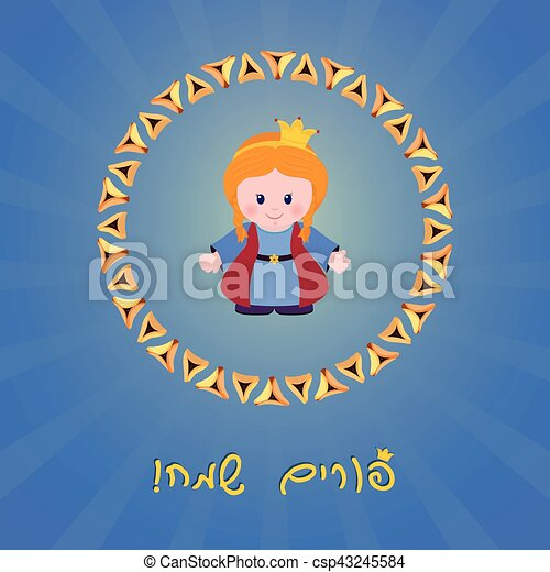 Jewish holiday of purim greeting card with esther and with hebrew jewish holiday of purim greeting card with esther and with hebrew text happy purim vector illustration of fun characters in cartoon style on blue m4hsunfo