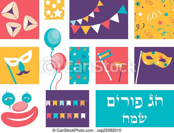 Jewish holiday Purim,in Hebrew, with set of traditional objects and elements for design. Vector illustration - csp25082010
