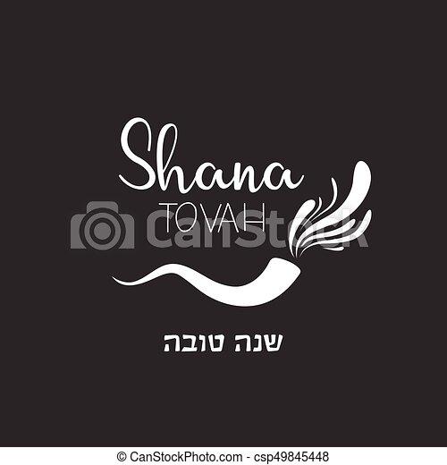 Jewish holiday rosh hashanah greeting card with traditional icon jewish holiday rosh hashanah greeting card with traditional icon happy new year in hebrew m4hsunfo