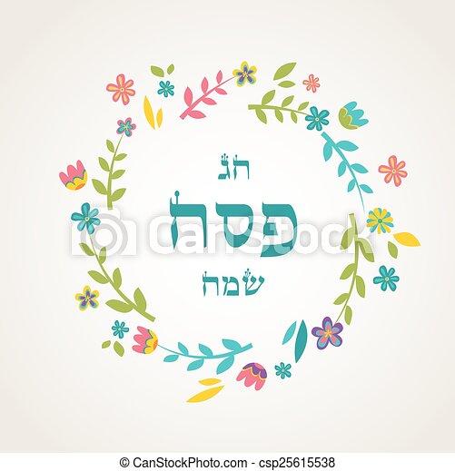 Jewish passover holiday greeting card design happy passover in jewish passover holiday greeting card design happy passover in hebrew csp25615538 m4hsunfo