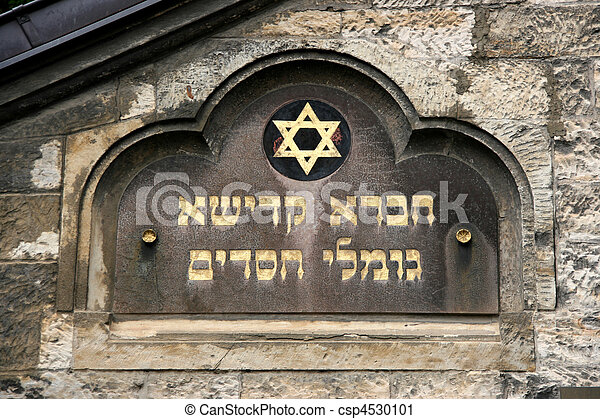 Hebrew Writing And Jewish Symbol Star Of David Next To Old Jewish
