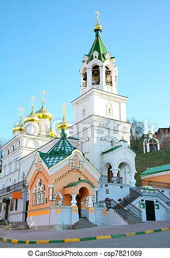 John the Baptist Church in Nizhny Novgorod Russia - csp7821069