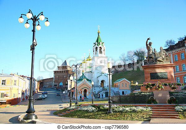John the Baptist church in Nizhny Novgorod Russia - csp7796580