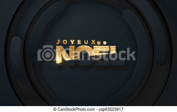 Joyeux noel. - csp63523917