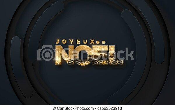 Joyeux noel. - csp63523918