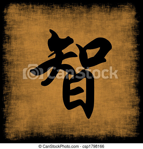 kaligrafia, komplet, chińczyk, filozofia - csp1798166
