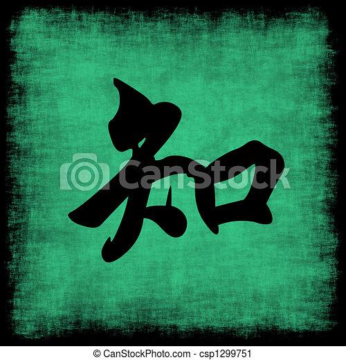 kalligrafie, set, kennis, chinees - csp1299751