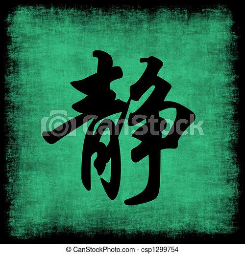 kalligrafie, set, sereniteit, chinees - csp1299754