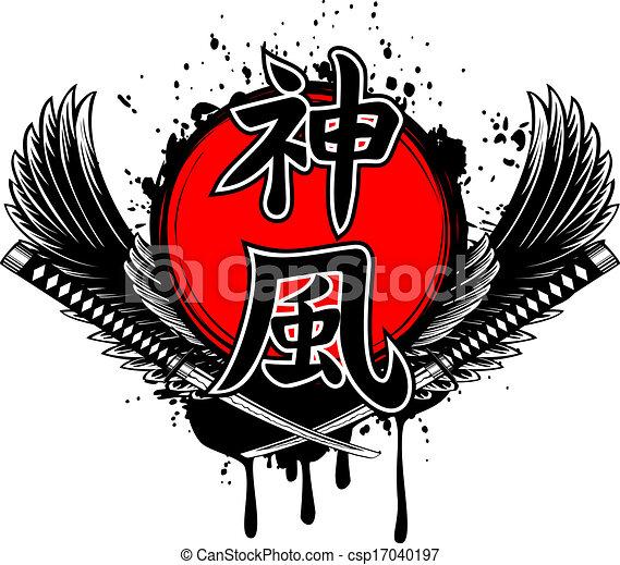 kamikaze wings swords - csp17040197