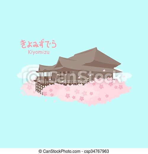 Templo japonés kiyomizu - csp34767963
