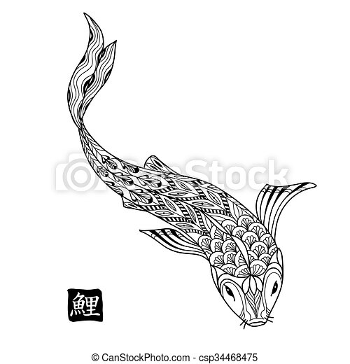Koi fish coloration carpe japonaise main livre for Carpe koi en ligne